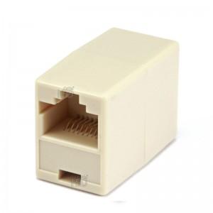 Cat5e/Cat6 UTP Inline Coupler White